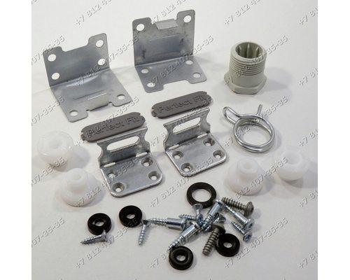 Комплект для монтажа - комплект для навески фасадов ПММ AEG, Electrolux, Zanussi