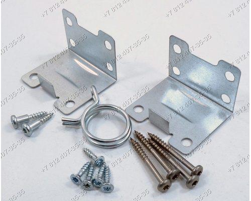 Комплект для монтажа - комплект для навески фасадов посудомоечной машины Electrolux ESL94300LA, ESL94300LO, ESL94200LO, ESL94201LO, ESL94201DO