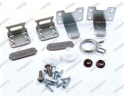 Комплект для монтажа - комплект для навески фасадов ПММ AEG, Electrolux, Zanussi 140125033344
