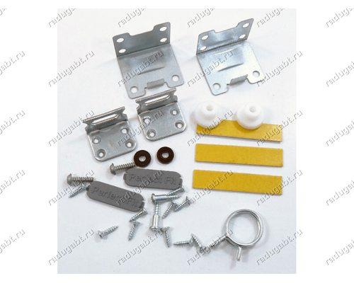 Комплект для монтажа - комплект для навески фасадов ПММ AEG, Electrolux, Zanussi 1561813104