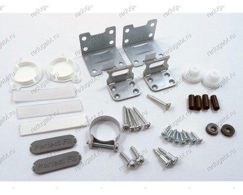 Комплект для монтажа - комплект для навески фасадов ПММ AEG, Electrolux, Zanussi 140003555400