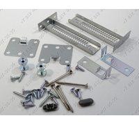 Комплект для навески фасадов для посудомоечной машины Hansa ZIM4677EV ZIM446EH и т.д.