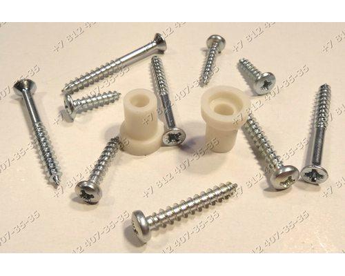 Комплект для навески фасадов для посудомоечной машины Indesit ADG271, DIF36G, GCX723, LFT4287, DIF14A