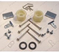 Крепеж фасадов посудомоечной машины Bosch/Siemens/Neff