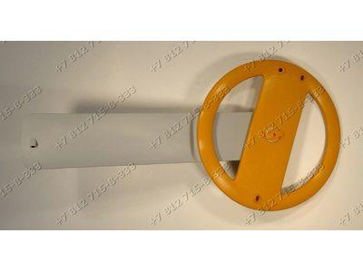 Нижняя лопасть для посудомоечной машины Electrolux ESL65070R 911435003-03