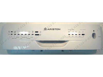 Передняя панель посудомоечной машины Ariston LL430FR C00143059