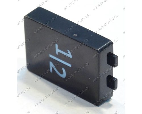 Клавиша 1/2 для посудомоечной машины Gorenje GV55111 571917/01