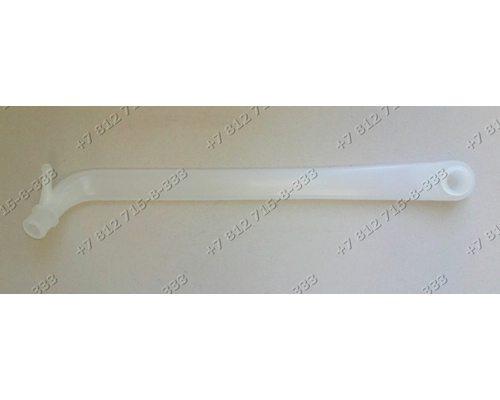 Патрубок к рассеивателю для посудомоечной машины Candy CSF459E CDI45