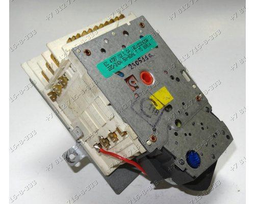 Программатор для посудомоечной машины Smeg PL964.1 X