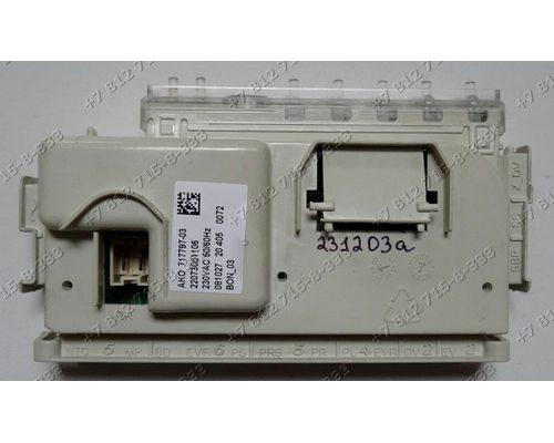 Таймер для посудомоечной машины Whirlpool DWHM40W