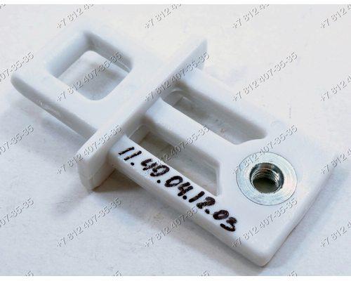 Крючок дверцы для посудомоечной машины Hansa ZIM446EH, Gorenje GV63311, Candy CDP2L952W07