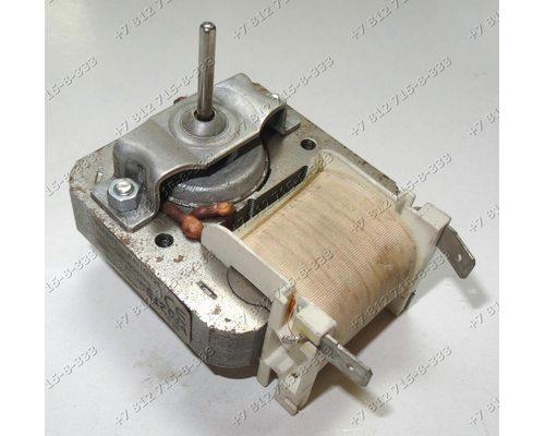 Вентилятор сушки для посудомоечной машины Whirlpool DWHM40W