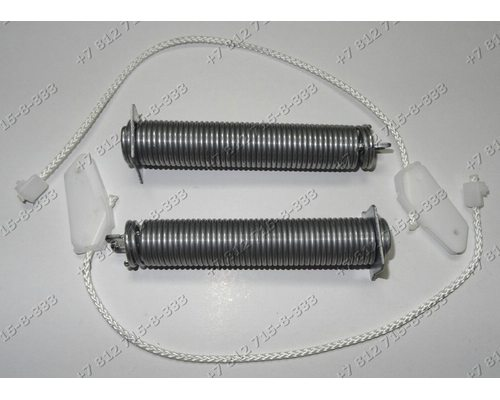 Комплект пружины и веревочки двери для посудомоечной машины Bosch SMV40D00RU/14 SMV69T70RU/73