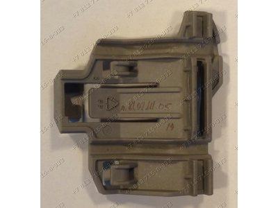 Фиксатор держателя тарелок нижней полки 611473 для посудомоечной машины Bosch SMV63M00EU/02