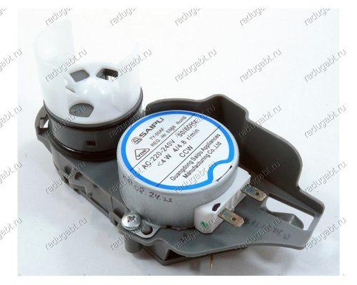 Актуатор распределения подачи воды для посудомоечной машины Candy CDP 2D1149X, Samsung DW50R4060BB