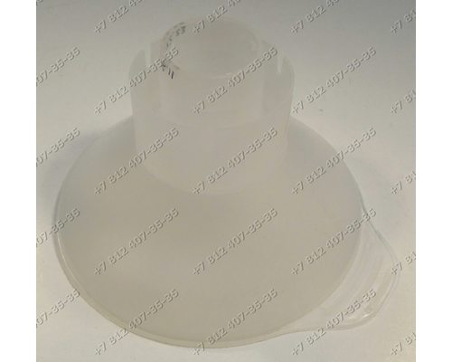 Воронка бачка для соли для посудомоечной машины Beko DFS05010W 7600158355
