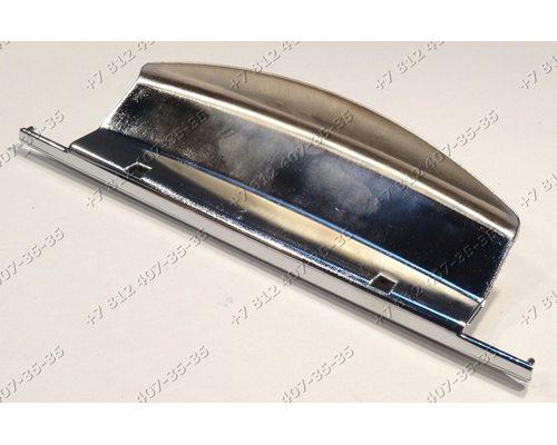 Ручка 5600048052 9000057700 для посудомоечной машины Bosch