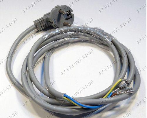 Cетевой шнур посудомоечной машины Zanussi ZDS2010 911619282-04 и т.д.