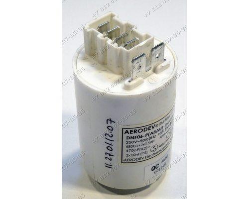 Cетевой фильтр посудомоечной машины Electrolux ESL46500R 911676003-01 и т.д.