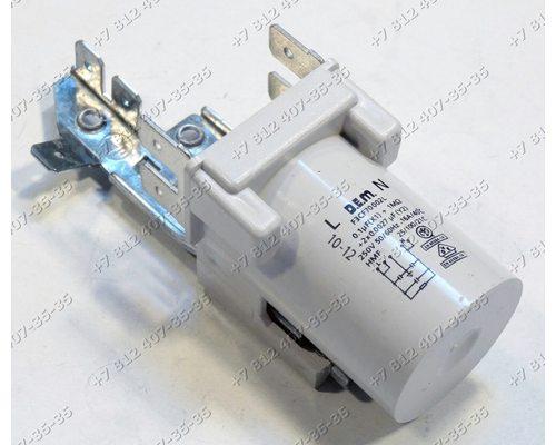 Сетевой фильтр для посудомоечной машины Indesit DE 43