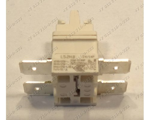 Cетевой выключатель посудомоечной машины Indesit IDL60SEU IDL50EU.2 IDL55EU.2 IDL60SEU.2 IDE100EU IDL60EU и т.д.