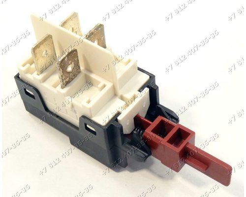 Cетевой выключатель посудомоечной машины Indesit CUIS9LV, D2510W, D2510WG и т.д.