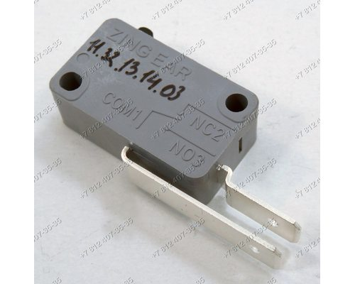 Микровыключатель ZING EAR G5T16 для посудомоечной машины Beko Kuppersberg и т.д. 2 контакта