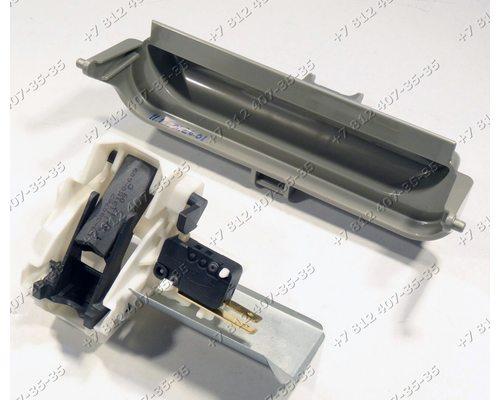 Замок двери для посудомоечной машины Electrolux Zanussi ESI64030X, ESI63020X, ESI67050X, ESI64010X