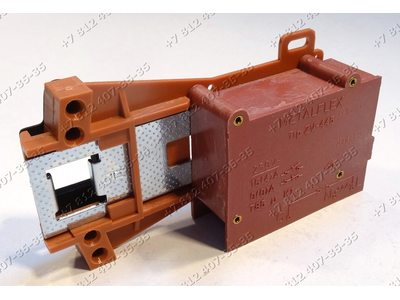 Устройство блокировки люка универсальное для стиральной машины Ardo A600L, A1000X