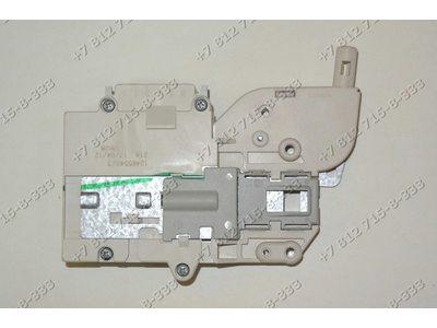 Устройство блокировки люка для стиральной машины Electrolux EW 1063 S EW 1010 F Zanussi FL 984 CN