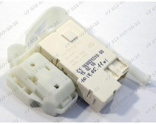 Блокировка люка - УБЛ для стиральной машины Ariston, Hotpoint-Ariston, Ariston Aqualtis - Metalflex 160031310.00 ZV-447С1
