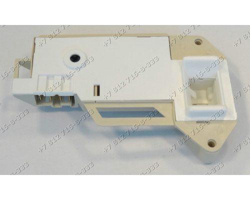 Блокировка люка 4 контакта 16495.0.000 3063015AA3 стиральной машины Bosch