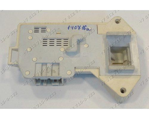 Блокировка люка 3063115AA1 306315AB1 3 контакта для стиральной машины Bosch
