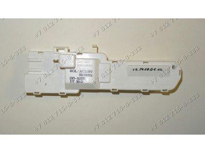 Блокировка люка для стиральной машины Samsung B1015J, B1215J, B1415J, B815J