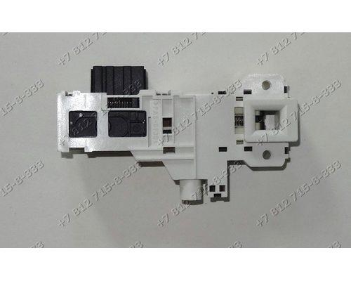 Блокировка люка для стиральной машины Beko WM3508R WM3450E  WM5350TS WM5450T