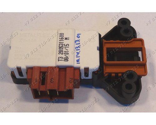 Блокировка люка - УБЛ для стиральной машины Beko, Blomberg 2805311700 Metalflex ZV-446M