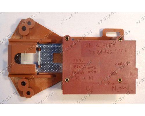 Блокировка люка Metalflex ZV-445 ZV445 model T для стиральной машины Beko