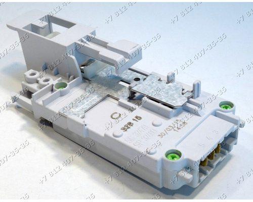 Блокировка люка Type BP 3 контакта для стиральной машины Thomson, Brandt, Fagor