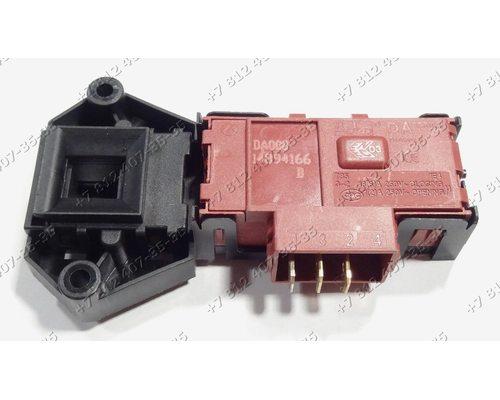 Блокировка люка DA00002878096 для стиральной машины Haier