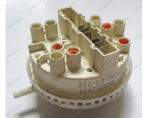 Датчик уровня 212/03, 7920039, 124732892, 1 уровня стиральной машины Electrolux EW 1063 S