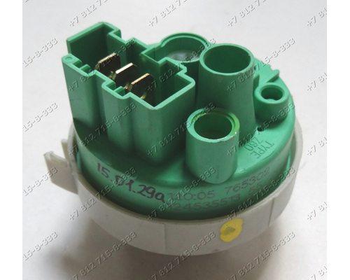 Датчик уровня 124535513 120:05 55/20 для стиральной машины Electrolux