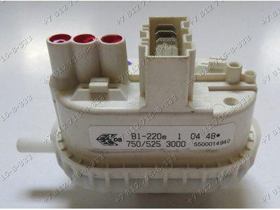 Датчик уровня - прессостат для стиральной машины Siemens Siwamat XS440 WXLP100AOE/20 WXSP120AOE/06 WFO2442OE/09