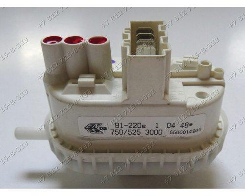 Датчик уровня для стиральной машины Siemens Siwamat XS 440 WXLP100AOE/20