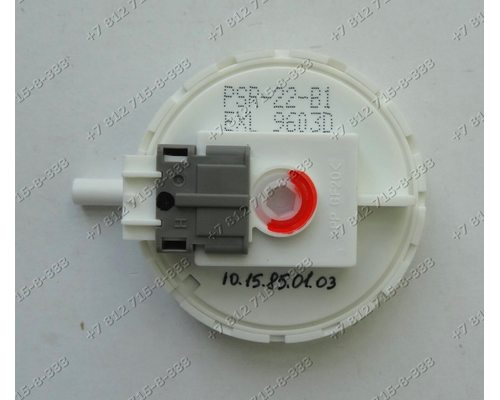 Датчик уровня воды для стиральной машины Haier PSR-22-B1 EXL 9603D