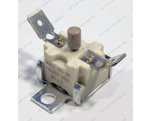 Датчик температуры 271R 10A 250V T200 для стиральной машины Candy