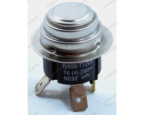 Датчик температуры стиральной машины Ardo TL800EX Whirlpool A800PL (010105030)