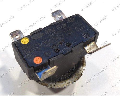 Датчик температуры в бак 70120H26C1 NA33/48 для стиральной машины Bompani BO 02789