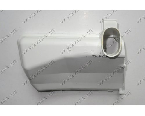 Бункер порошка для стиральной машины Ariston AQSF105CSI AQSD29UCIS.L