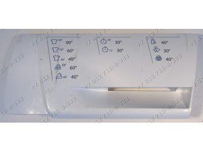 Панель дозатора для стиральной машины Ariston ARXSD125CIS