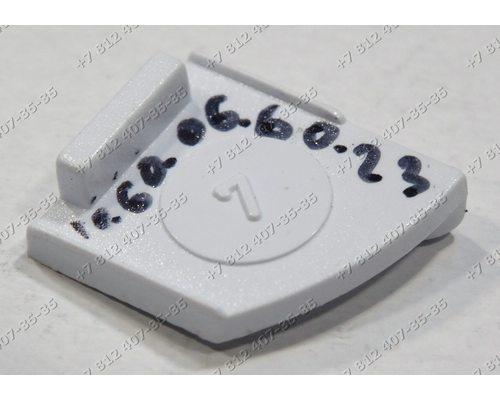 Заглушки оси передней панели дозатора для стиральной машины Ariston RST703DW